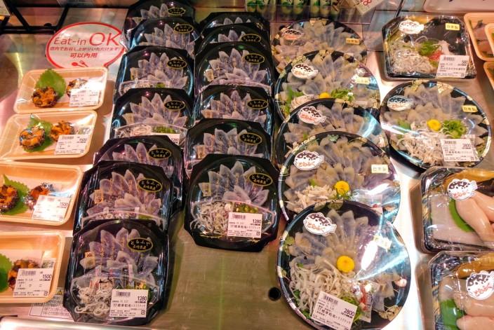 Fugu Kugelfisch, kann falsch zubereitet tödlich sein
