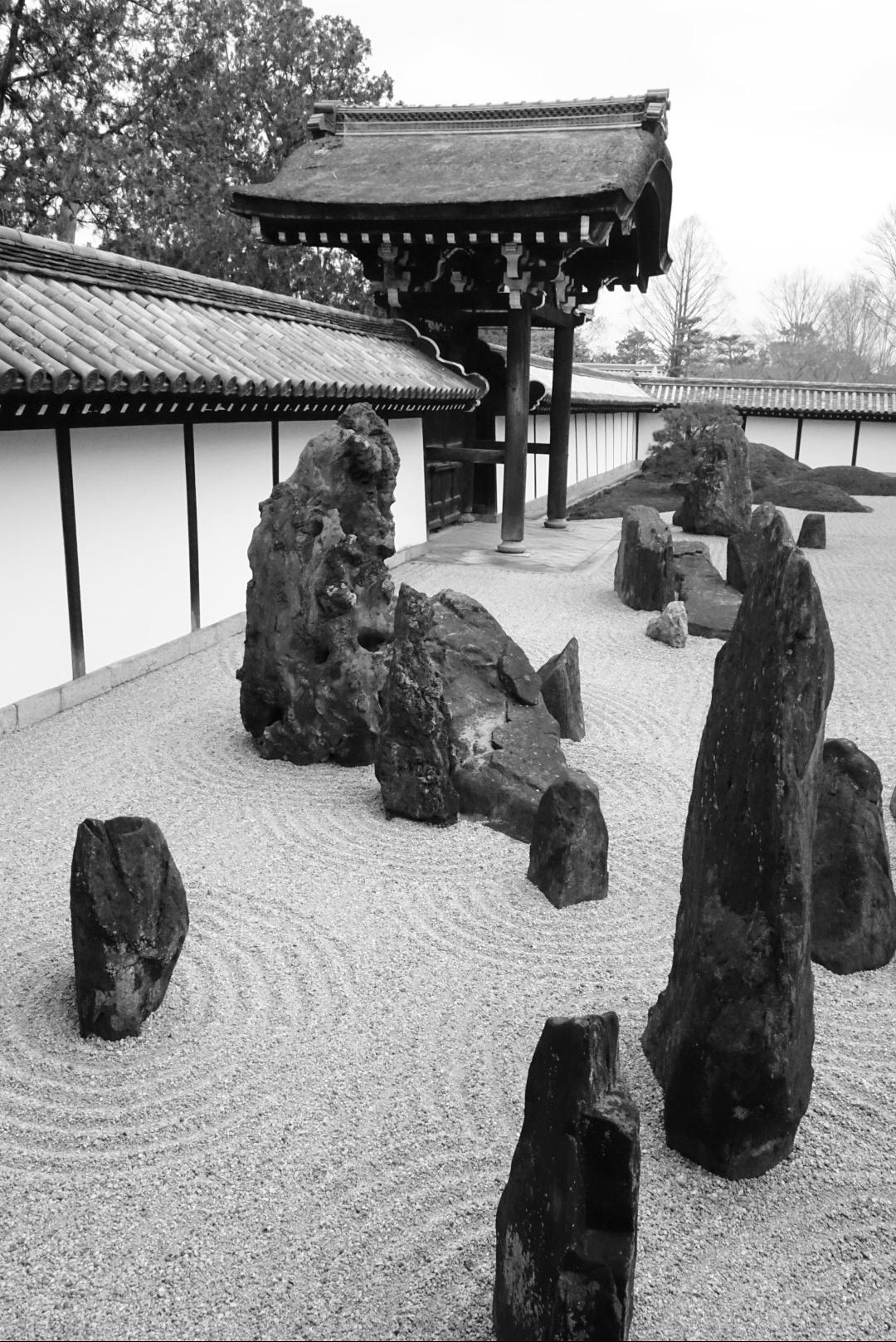 Japan Zengarten Tofuki-ji Tempel
