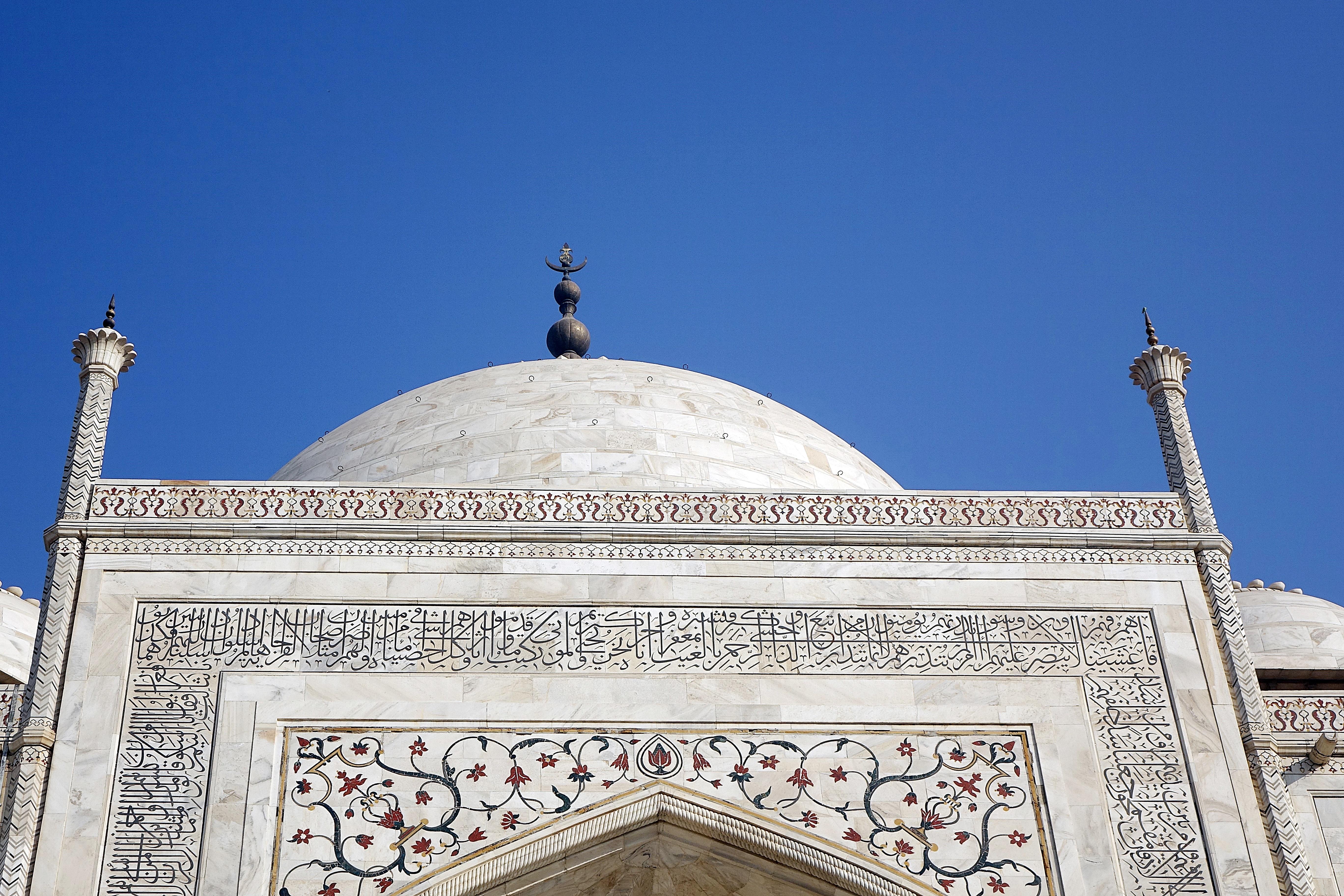 Indien (1013)
